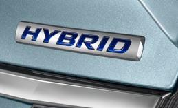 2014 Honda Civic Hybrid exterior.jpg