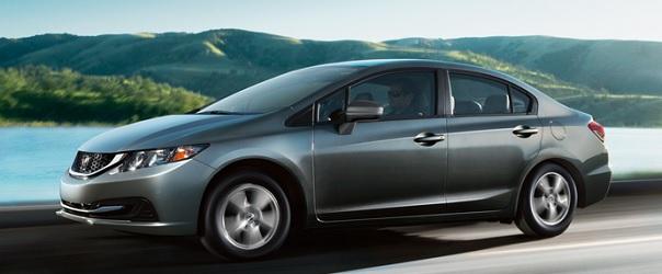 Kuni 2014 Honda Civic Natural Gas main.jpg
